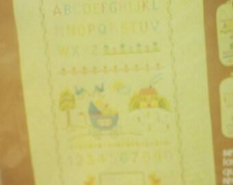 Vintage Bucilla Embroidery Bib Set of 2 large Yellow bibs ABC-123