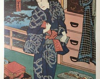 A modern lithograph of a Japanese woodblock print, aka Ukiyo-e,  of a standing man.