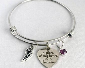 A PIECE of my HEART is in Heaven Bracelet, Memorial Charm Bangle, Sympathy Gift, Remembrance Jewelry, Memorial Jewelry
