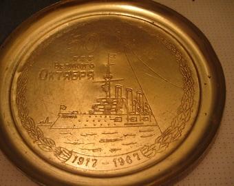 1967 Russian OCTOBER REVOLUTION Cruiser AURORA Memorable Plate 50th Anniversary.