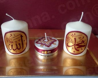 Set of candles to Allah and Mohamed Burgundy and gold