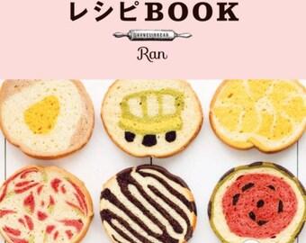 Illustration Bread Recipe Book - Konel Bread / Ran - Free Shipping from Japan