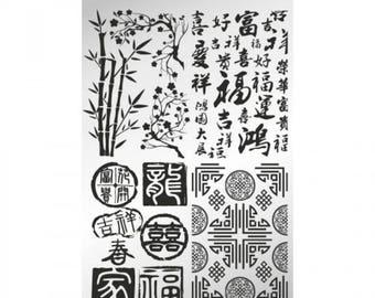 Zen Garden - stamping plate
