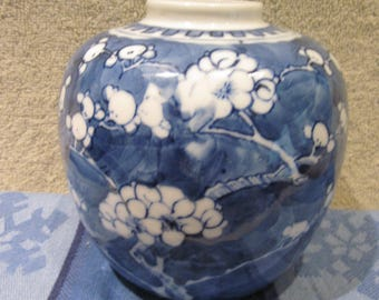 Kangi  Porcelain Hand Painted  Blue White Prunus Blossom Pattern Double  Blue Ring Circle Marking