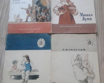 Set of 4 Soviet children's books. Tolstoy and collections of short stories and poems.