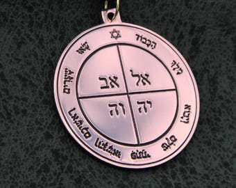 The fifth and last pentacle of Mercury, Solomonic pentacle of Mercury, Seal of Mercury necklace