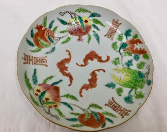 Antique Chinese Porcelain Small Plate circa 1790