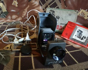 Projector Slide projector Soviet projector Old projector Collectible projector Slide films on your wall Projector for slide films 80's