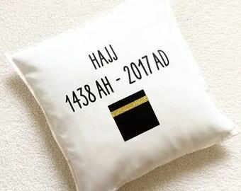Hajj cushion cover, Hajji Haji Hajja Hajjah Hajjani Hajjan, Makkah Mecca Madina, decorative pillow, Muslim Islamic gift, Islam pilgrimage