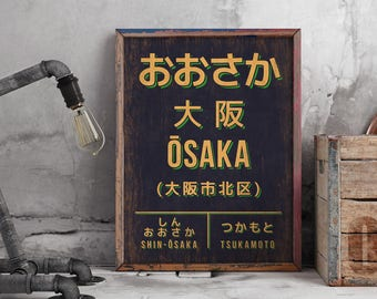 Vintage Japan Train Station Sign (Tokyo, Shibuya, Osaka, Kyoto, Sapporo, Nagoya, Yokohama, Harajuku) Poster Art Print