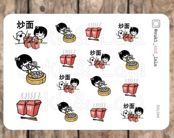 CHINESE TAKE OUT Planner Stickers, Chinese Takeout Planner Stickers, Chinese Food Planner Stickers, Dimsum Planner stickers (SAL044)