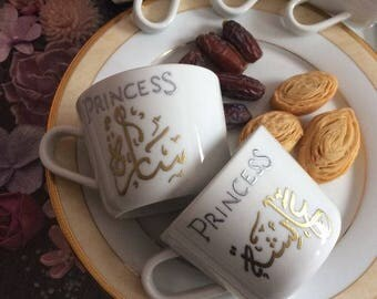 Hand embossed personalised mug eid ramadan gift home