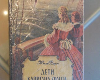 Kids book Vintage book Children of Captain Grant Travel stories Сlassic adventure book Jules Verne - 1950s