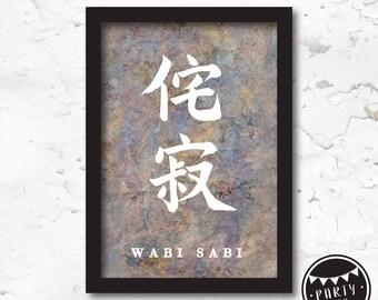 Wabi Sabi Wall Art - Wabi Sabi art - Wabi Sabi printable - Wabi Sabi decor - Wabi Sabi home decor - Wabi-sabi Instant Download