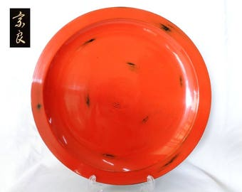 """1122:Kashiki plate,Fine Japanese Negoro Lacquer wood serving /sweet's tray/plate """"Kashiki"""" for tea ceremony,Artist sign,Handcrafted in Japan"""