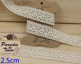 x 5 m Ribbon lace 2.5 cm cotton beige diamond C2-05
