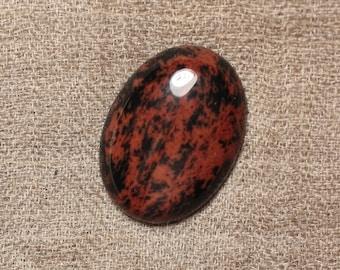 1pc - Cabochon stone - Mahogany - oval 30x22mm 4558550033048 Obsidian
