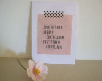 """""""Pretty sentences"""" cards for love and share."""