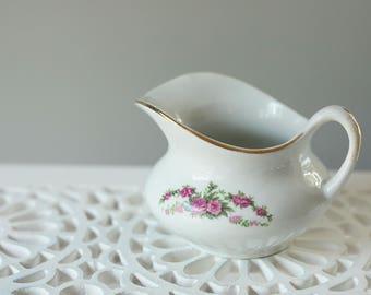 Vintage Tea Creamer