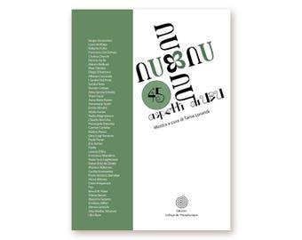 45 Aspects of Ubu