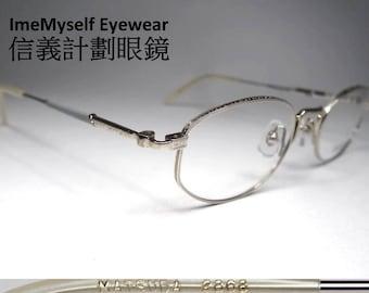ImeMyself Eyewear Matsuda 2868 Vintage Frame for Prescription Eyeglasses