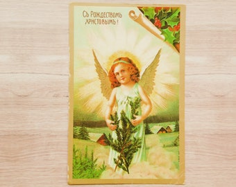 Soviet postcard Vintage postcard  Soviet vintage Old postcard Vintage paper Unique postcard Postcard soviet Christmas postcard Old paper