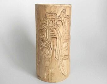 Mid Century Studio Pottery Vase / Signed Studio Pottery / Carved Texture / Fine Art Ceramics / Japanese Dragon Vase / Asian Decor