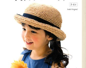 Children's Summer Hat for 3 to 6 Year Old - japanese craft book