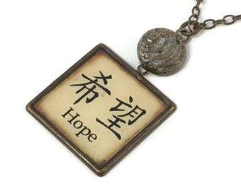 HOPE Kanji symbol Pendant Necklace on long brass chain, Hope Necklace, Kanji Necklace