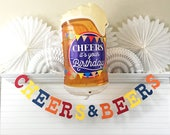 Beer Birthday Banner & Balloon - 5 inch Letters - Cheers and Beers Party Decorations Beer Banner Beer Balloon Adult Beer Party Banner Sign