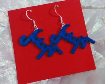 July 4th 4th of July Independence Day earrings holiday earrings brockus creations
