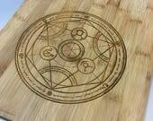 Fullmetal Alchemist Transmutation Circle Bamboo Cutting Board-Medium