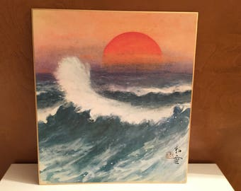 Colorful Sunset on Japanese Shikishi.