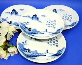 Four Antique Japanese Hand Painted Sometsuke Plates Blue and White