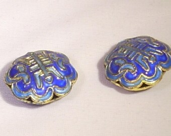 Set of 2 cloisonne beads Chinese Navy 17mm
