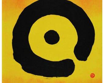 Zen Circle Painting, Chinese Calligraphy, Zen Art, Ink, Meditative Art, Infinite Circle, Brush, Wall Decor, Zen, Gold, Abstract Painting