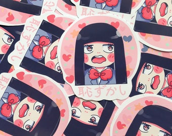 Embarrassed Sawako sticker