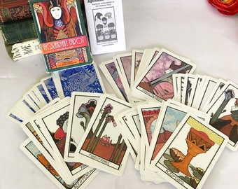 Aquarian Tarot Cards Deck Set Astrology, Collectable, Retro, David Palladini
