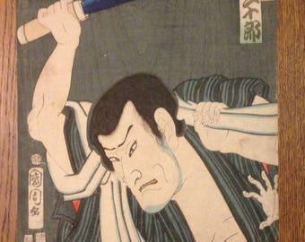 Kunichika Woodblock Print