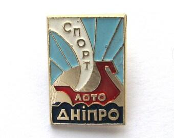 SALE, Dnipro, Sport, Soviet  badge, Sportloto, Sail boat, Sun, Vintage collectible badge, Soviet Vintage Pin, USSR, 1970s