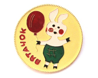Piglet, Children's badge, Cartoon Character, Vintage collectible badge, Soviet Vintage Pin, Soviet Union, Made in USSR, 1980s