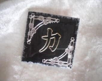 symbol kanji Japanese, black cabochon, embellishment