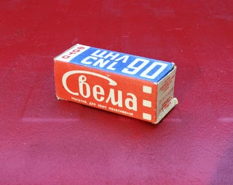 Movie film photography photography Svema 80-120 - expired