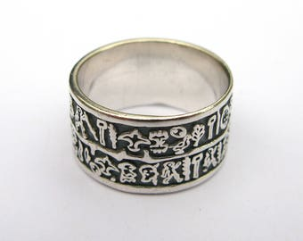 Vintage Sterling Silver Glyph Ring with Wide Double-Borders - Excellent Quality