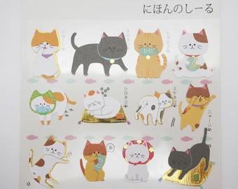 Japanese cat stickers - chiyogami stickers, cute cat stickers, chubby cat stickers, kawaii cat stickers, maneki neko, cat planner stickers