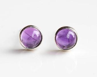 Sterling Silver Amethyst Stud Earrings - Purple Amethyst Stud Earrings - Round Silver Stud Earrings - February Birthstone Earrings - B43