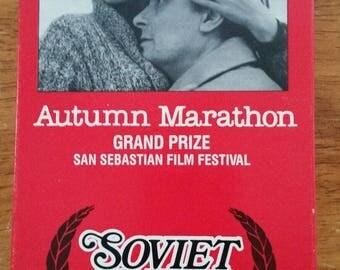 "REDUCED! 1979 ""Autumn Marathon"" [Осенний марафон] VHS NTC, a  Soviet comedy-drama, Russian with English subtitles"
