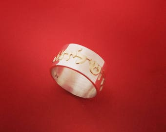 Hebrew ring from israel hebrew wedding ring with name on it 14k gold on sterling silver