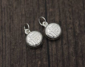 2 Sterling Silver Happiness Charm Pendant,Sterling Silver Lucky Charm Pendant,good fortune,good luck,happiness,Fu Charm