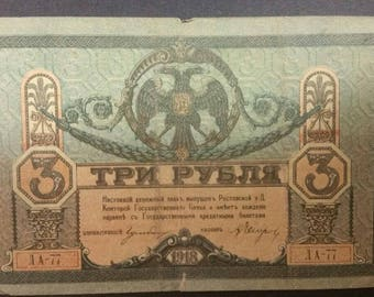 1918 Russia 3 Rouble Banknote